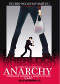 Anarchy-BBC Sherlock VS. OO7穿越本
