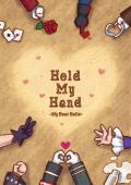 Hold My Hand ~My Dear Dolls~