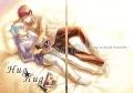 【CWT33】火黑小說《Hug★Hug》