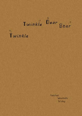 哈波HP布萊克家弟兄小說合本《Twinkle Twinkle Dear Star》