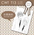 [CWTT13] 赤黑無料
