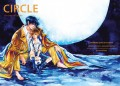 Circle-the unusual day-life-