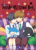 [Free!]MAKOHARU Scrawl Book