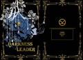 Darkness Leader 領我於黑暗之中