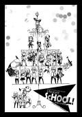 【UL學園4格突發】UNLIGHT SCHOOL2 -荊棘公主的叛逆-